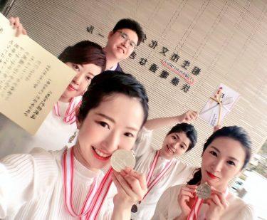 【お知らせ】2020/03/29 利根英法記念コンクール 第6回アンサンブル 優秀賞受賞